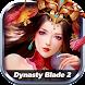 DynastyBlade2: ตำนานขุนศึกสามก๊กMMORPG