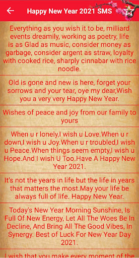 Happy New Year 2021 SMS 3.8 Screenshots 2