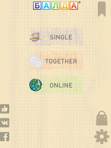 BALDA - online with friends  screenshots 16