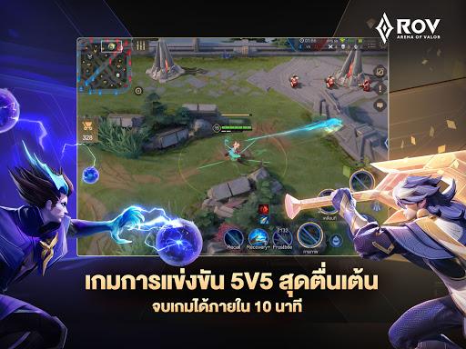 Garena RoV: Mist Island 1.38.1.3 Screenshots 13