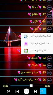 All songs Mohsen Lorestani 2020 offline