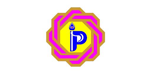 Pandian Super market APK 0