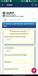 AnyRoR Gujarat APK Download For Android 4