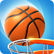Basketball Tournament - Free Throw Game - Androidアプリ
