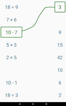 数学のゲーム - 脳トレ Premiumのおすすめ画像4
