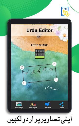 Easy Urdu Keyboard 2021 - u0627u0631u062fu0648 - Urdu on Photos 4.7 Screenshots 12