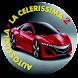 Autoscuola La Celerissima 2 - Androidアプリ
