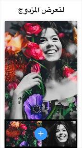 تحميل تطبيق تعديل صور باحترافية Photo Editor Pro للاندرويد 2
