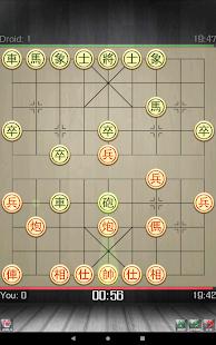 Xiangqi - Chinese Chess - Co Tuong 2.8.1 Screenshots 9