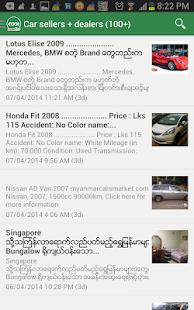 Myanmar Car Search : Buy / Sell / Rent 3.0 Screenshots 5