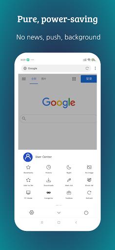 XBrowser - Super fast and Powerful apktram screenshots 2