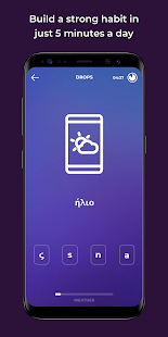 Drops: Learn Greek language and vocabulary