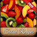 サラダのレシピ無料 - Androidアプリ