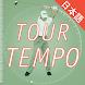 Golfshot: Golf GPS と 統計