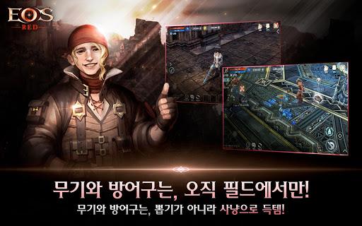 uc5d0uc624uc2a4 ub808ub4dc 3.0.91 screenshots 10