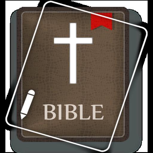 King James Bible Version, KJV Bible Free & Offline