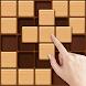 ウッドブロックナンプレゲーム - クラシックな無料脳トレパズル - Androidアプリ