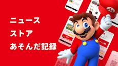 My Nintendo(マイニンテンドー)のおすすめ画像1