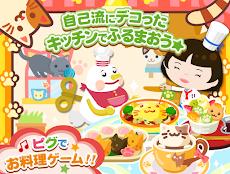 モグ 〜ピグのアバターでお料理ゲーム♪〜のおすすめ画像1