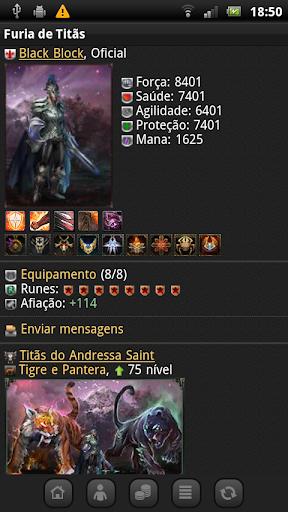 Furia de Titãs screenshots 1