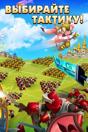 Lords Mobile Война Королевств. Стратегия Cражений