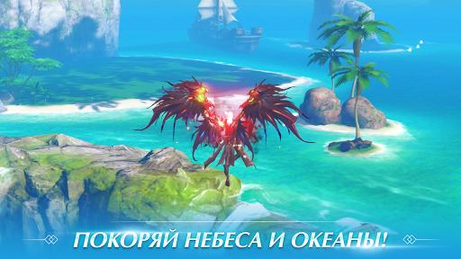 Perfect World Mobile: u041du0430u0447u0430u043bu043e apkpoly screenshots 8