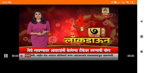 Marathi Live TV News 1.1 screenshots 5