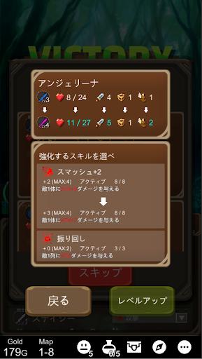 u3060u3093u3058u3087u3093u3042u305fu3063u304fu3010u30d1u30fcu30c6u30a3u69cbu7bc9u30edu30fcu30b0u30e9u30a4u30afRPGu3011 apkpoly screenshots 15