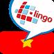L-Lingo ベトナム語を学ぼう