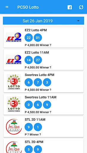 PCSO Lotto Results - EZ2 & Swertres result 5.1.3 Screenshots 1