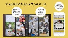 かぞくのきろく - 子供・家族のアルバム、毎月簡単に写真整理のおすすめ画像5