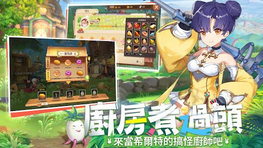 u65b0u5e0cu671b apkpoly screenshots 9
