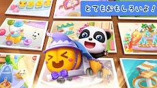 パンダのキッズパーティー-BabyBus 子ども・幼児向けのおすすめ画像4