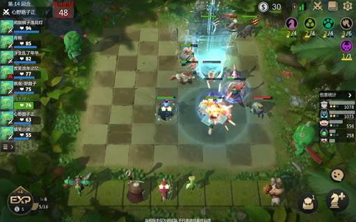 Auto Chess screenshots 9