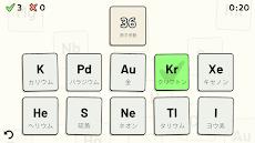 Periodic Table Quiz - 周期表クイズのおすすめ画像4