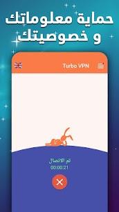تحميل تطبيق Turbo VPN الاصدار المدفوع مهكر [غير محدود] 3