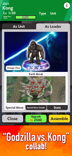 GODZILLA BATTLE LINE 1.1.3 screenshots 7