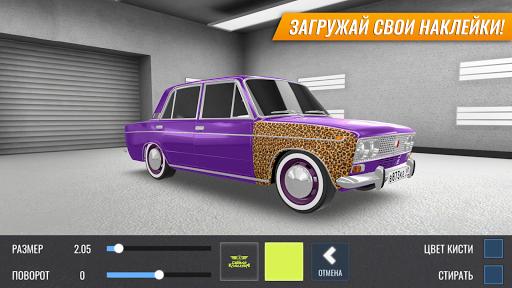 Russian Car Drift 1.8.14 screenshots 8