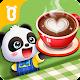 com.sinyee.babybus.coffee