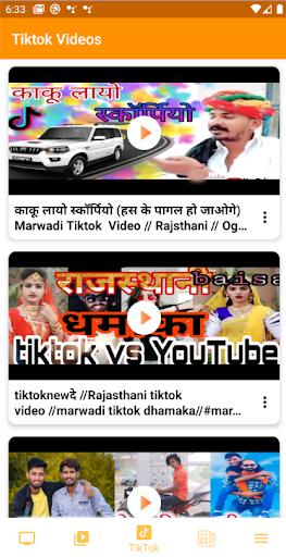 Marwadi Video - Local Video & Online Marwadi Songs modavailable screenshots 16