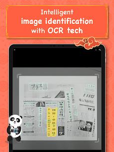 Chinese English Dictionary Translation: Hanzii MOD APK (VIP) 9