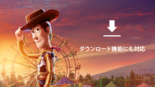 Disney+ (u30c7u30a3u30bau30cbu30fcu30d7u30e9u30b9) 3.6.0 Screenshots 16