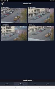 u041cu0430u0441u0442u0435u0440 u041au043bu044eu0447 1.8 Screenshots 6