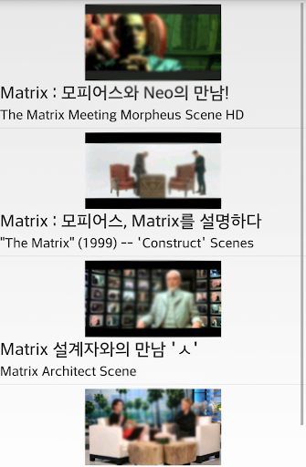 Media English 미디어 영상 영어 학습 For PC Windows (7, 8, 10, 10X) & Mac Computer Image Number- 5