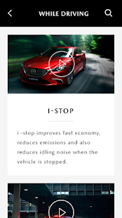 My Mazda 3.3.0 Screenshots 4