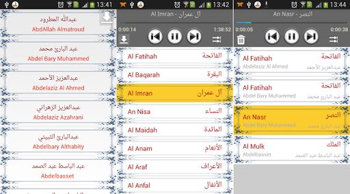 Adan Maroc 1.8.3 Screenshots 2
