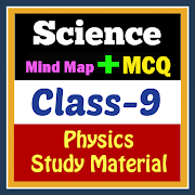 Physics Class 9
