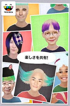 トッカ・ヘアサロン・ミー (Hair Salon Me)のおすすめ画像5