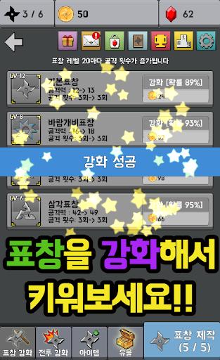 ud45cucc3dud0a4uc6b0uae30 2.0.6 screenshots 8