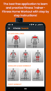 Fitness Trainer - Fitness Home Workout 2.5.4 screenshots 2